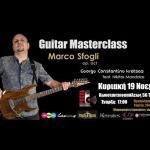 MARCO SFOGLI - MASTERCLASS (Greece - Shred ON) Promoclip
